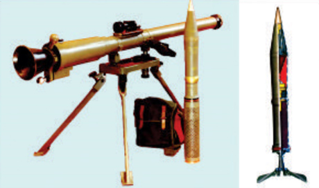 82mm RECOILLESS GUN